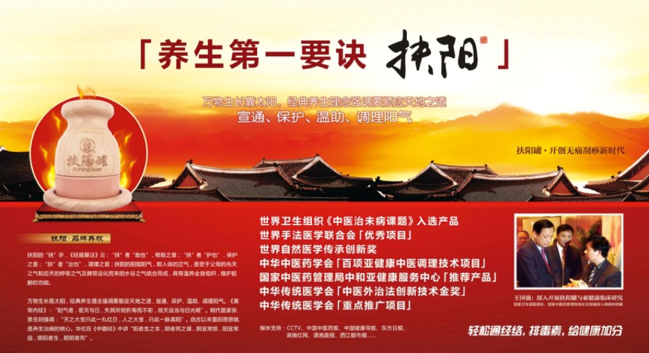5442052ac33ba00e4dc79bf9_fu-yang-massage.jpg