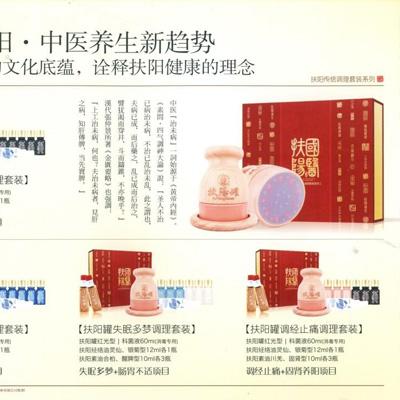 53ec90a0490843b85f5533df_producthandbook12_thumbnail.jpg