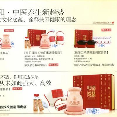 53ec90ed490843b85f5533e2_producthandbook16_thumbnail.jpg