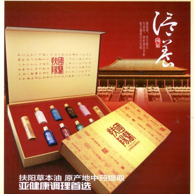 53ec9100e595b1977ecbf1c9_producthandbook18_thumbnail.jpg