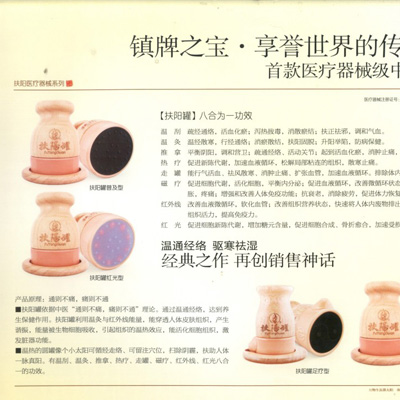 53ec8f6cdd508e967e8ba363_producthandbook3_thumbnail.jpg