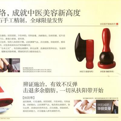 53ec8f82e595b1977ecbf19b_producthandbook4_thumbnail.jpg