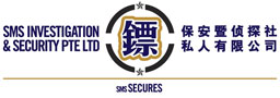 SMS Investigation & Security Pte Ltd Logo