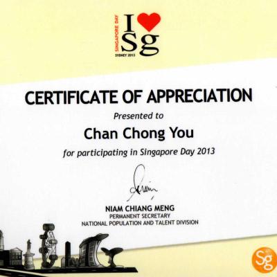 54126789ab013e893983bac9_Hong-Kong-St-Old-Table-Sticker-3_thumb.jpg