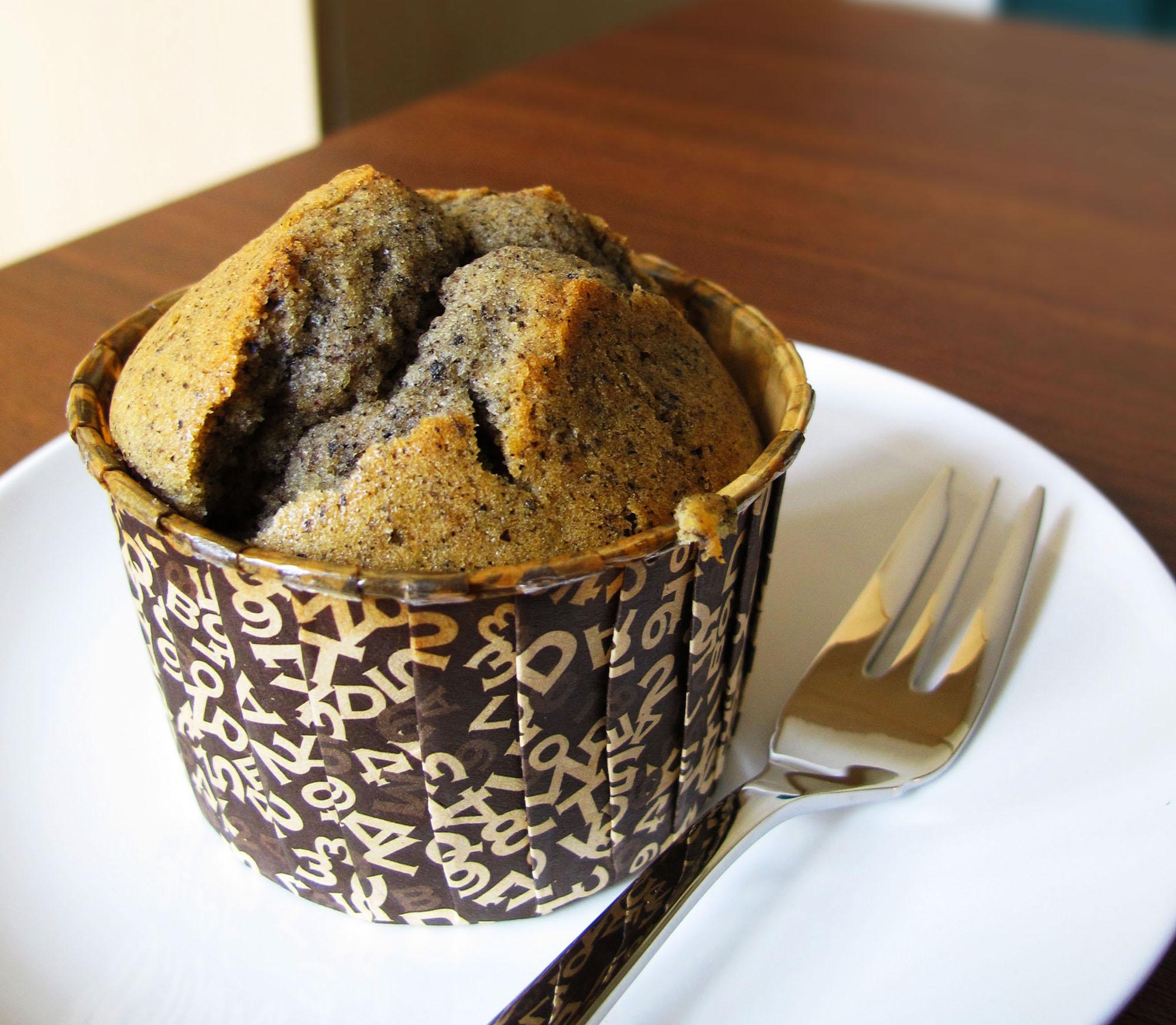 Black Sesame Muffin with Lemon