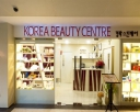 Korea Beauty Centre Photos