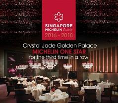 Crystal Jade Golden Palace Restaurant Pte Ltd Photos