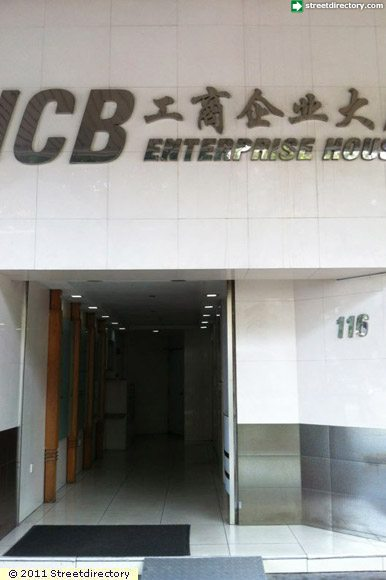ICB Enterprise House