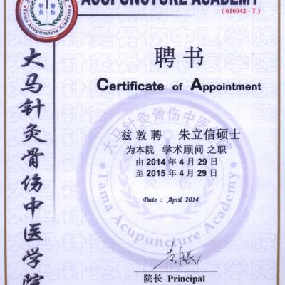 53ec69bce595b1977ecbeee4_appointment2014-04-29_thumbnail.jpg
