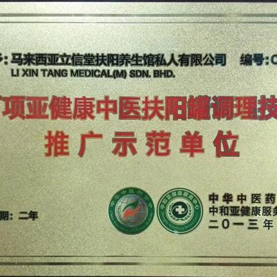 53ec6c73dd508e967e8ba0ae_awardfuyang2_thumbnail.jpg