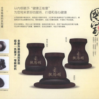 53ec8ef6e595b1977ecbf196_producthandbook1_thumbnail.jpg