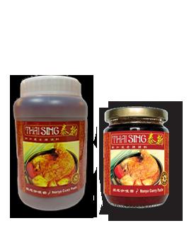 550fc7ecb6fa30383c356912_nonya-curry_04-1.png