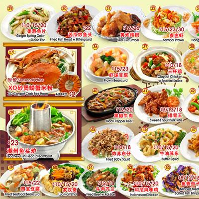 54126cf108a0828b39cedb05_menu-B.jpg