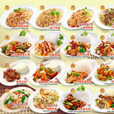 54126d99b05baaa53a595b74_menu-D.jpg