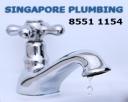 Singapore Plumbing Photos