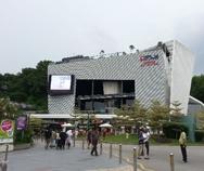 iFly Singapore