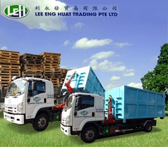 Lee Eng Huat Trading Pte Ltd Photos