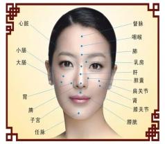 Han Dian TCM Clinic Photos