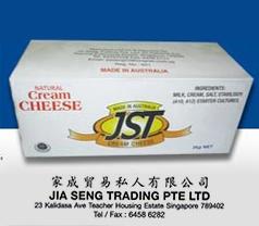 Jia Seng Trading Pte Ltd Photos