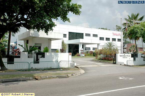 Yakult Building